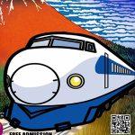 Arizona Masturi 2017 Theme Shinkansen