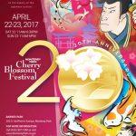 Monterey Park Cherry Blossom Festival 2017