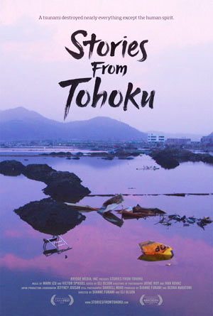Screening Stories from Tohoku