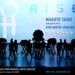 Makoto Taiko Annual Concert 2017