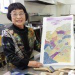 Setsuko Hayashi