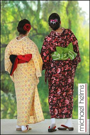 100 Kimono Project