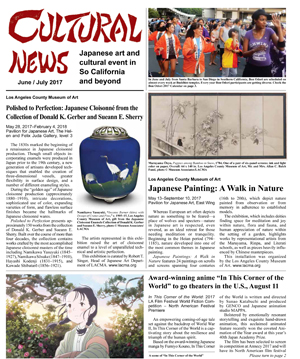 Cultural News 2017 June issue Page 1 image