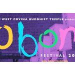 West Covina Obon Carnival by HIgashi Honganji at East San Gabriel Valley Japanese Community Center