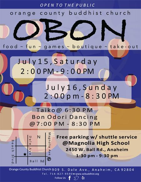 Obon Carnival OCBC 2017
