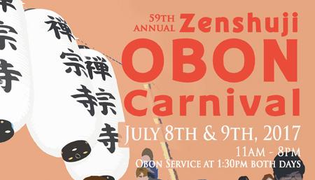 Zenshuiji Obon Carnival 2017 Banner