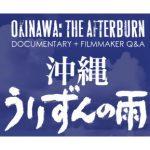 Okinawa The Afterburn Urizun no Ame