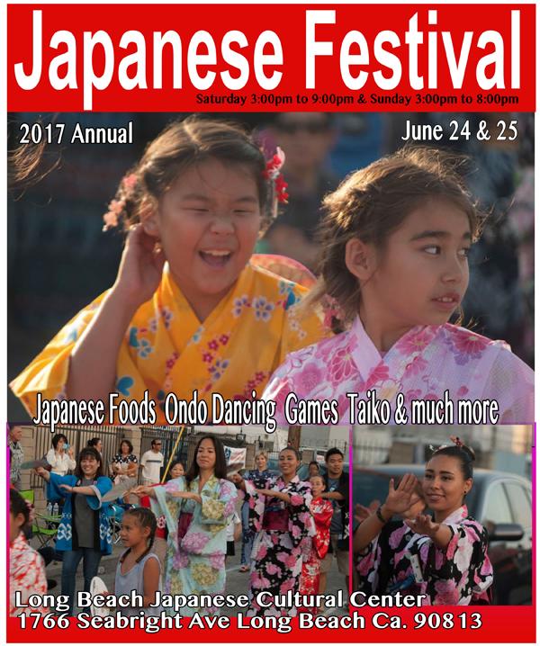 Japanese Festival at Long Beach Japanese Community Center