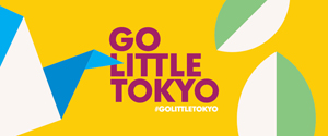 Metro Go Little Tokyo