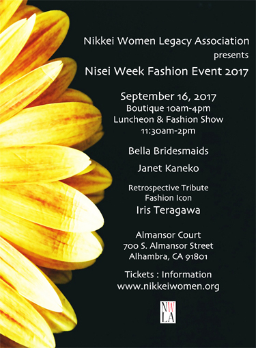 Nisei Week Fashion Event 2017