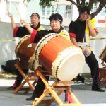 Taiko Gathering Icon