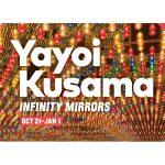 The Broad Yayoi Kusama