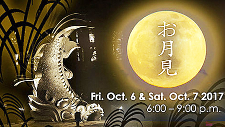Phoenix Japanese Garden Moon Viewing Festival