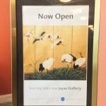 Detroit Japan Gallery Opening
