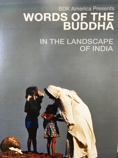 Words of Buddha