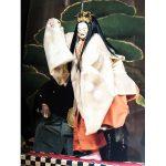 Japan Foundation Shoseian Noh Actor Michikazu Taneda