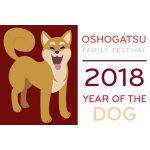 JANM Oshogatsu Family Festival