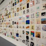 Shikishi Exhibition 2018