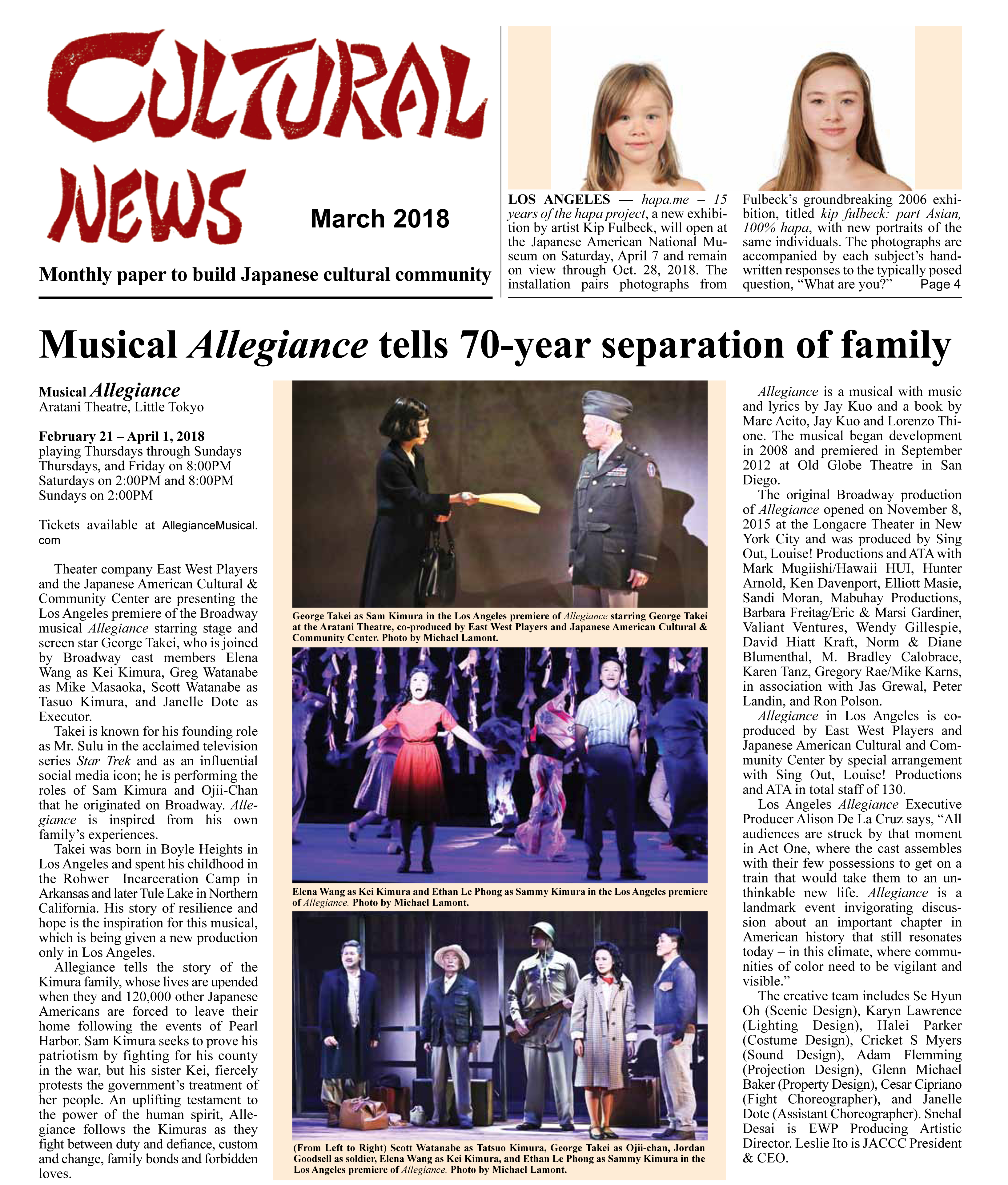Cultural News 2018 March issue P01