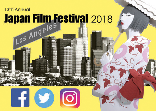 2018 Los Angeles Asian Pacific Film Festival