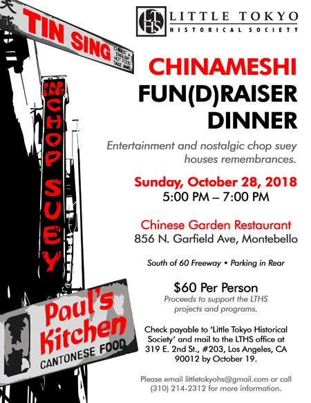 Cool 2018 Chinameshi Dinner Event For Fundraising Of Little Download Free Architecture Designs Ogrambritishbridgeorg