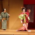 2005 Hana no Kai Kyoningyo