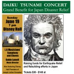 Beethoven 9 for Japan poster