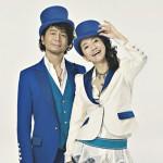 Dreams Come True Masao Nakamura Miwa Yoshida