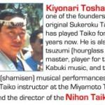 LA Matsuri Taiko Kiyonari Tosha