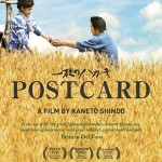 Shindo Kaneto Film Postcard