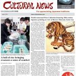Cultural News 2011 04 April b