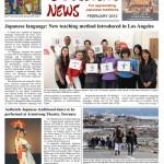 CulturalNews 2012 02 February P01