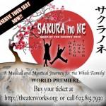 Sakura no Ne Poster