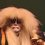 Norton Simon Kabuki Nakamura Gankyo