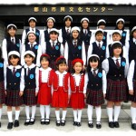 Koriyama Children's Choir 2012 Los Angeles