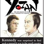 Nibei JSC 2012 Aug 28 Steve Sameshima Yozan Book