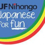 Japan Foundation Japanese for Fun Logo