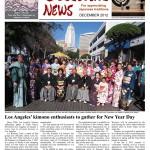 Cultural News 2012 12December P01