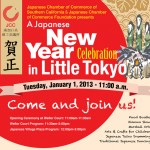 20121227 JCC Oshogatsu in Little Tokyo 2013