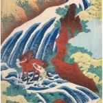20130104 Clark Landscape 2 Hokusai_Horse