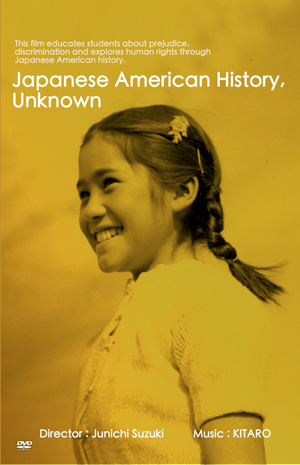 """DVD """"Japanese American History Unknown"""""""