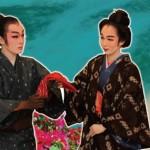 Okinawa Dance Drama Hagoromo
