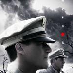20130301 Film Emperor-OneSht