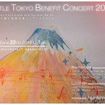 20130622 LT Benefit Concert 2013 for Tohoku
