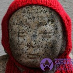 20130717 Web JACCC Hibaku Jizo with Logo