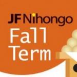 JF Nihongo Fall 2013