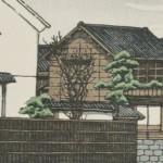 Toledo Museum Japanese Print
