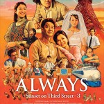 Always - Sunset on Third Street 3