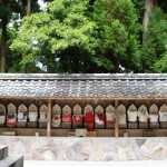 Shikoku Pilgrimage #36 Seiryuji in Tosa