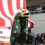 Shishimai Lion Dance